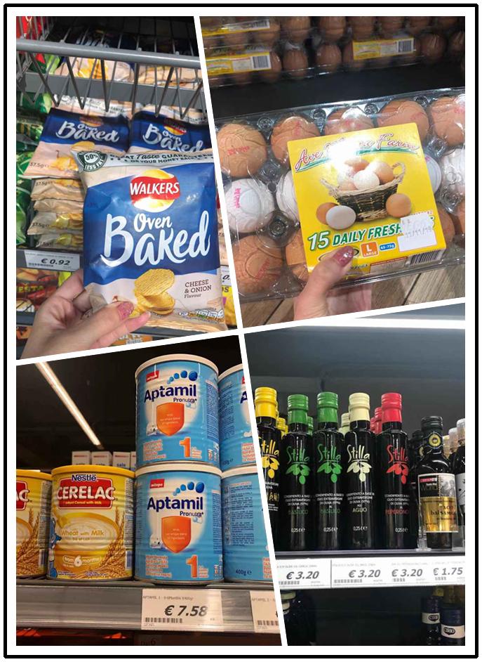 中型超市.png