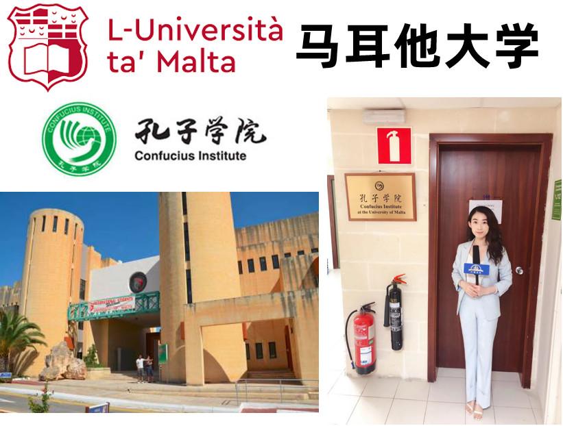 相信很多人曾通过各类文章了解过马耳他的学校但文章大多千篇一律2841.png