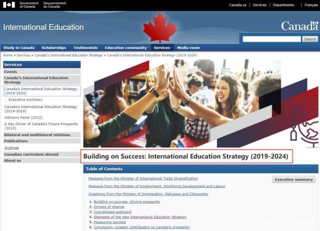 加拿大留学006.jpeg