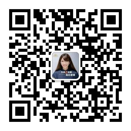 微信图片_20200221145501.png