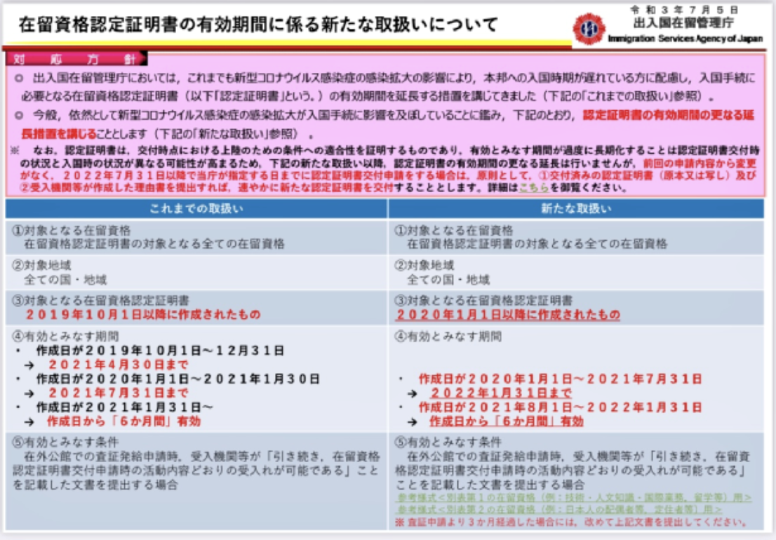 WX20210715-094935@2x.png